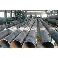 Q345B厚壁螺旋钢管 16mn厚壁螺旋钢管 16mn大口径螺旋钢管 q235厚壁螺旋钢管
