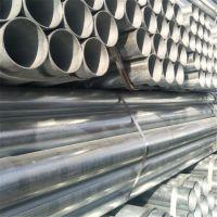 消防专用镀锌管厂家 Q235加厚热镀锌钢管现货 薄壁镀锌管大量现货