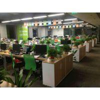 北京专业为公司提供办公家具 全市较低价 较全服务