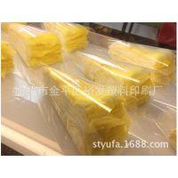 裕锋面包单片包装纸 玻璃片塑料片 蛋糕片透明单片 1W8个起可定制 25*25CM