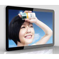 天津广告机-云象科技49寸YX490YB02网络版壁挂广告机,高清显示,可定制
