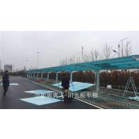 【太和县车棚安装价格】 小区阳光板自行车棚2017工程案例展示
