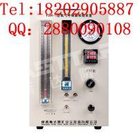 供应陕西斯达FJH-1型氧气呼吸器校验装置斯达防爆江苏徐州呼吸器价格