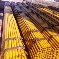 供应德宏架子管, 规格48x3.5国标 材质Q235B 用于建筑工地施工高楼层外围搭建等