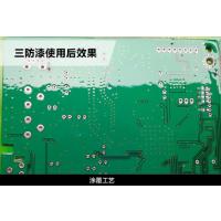 厂家直销GMSA-6201丙烯酸三防漆 三防漆涂覆胶