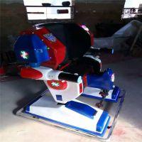 广场电动儿童游乐设备 战火金刚 对战机器人