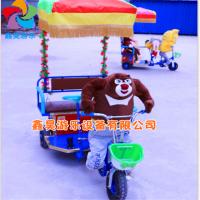 广场公园熊出没动物拉车毛绒玩具机器人车机器人蹬三轮车小人拉车