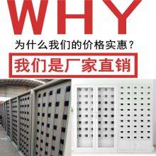 青岛 淄博亚克力手机充电柜供货商 小门15X15手机柜实体工厂 可设计尺寸