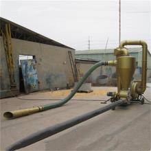 气力吸粮机厂家批发 移动式长距离输送设备馆陶