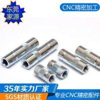家源厂家提供铝锌合金压铸件 机械零配件CNC加工可免费打样 欢迎来电资讯