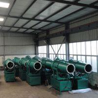 山西露天物料堆放场粉尘治理空气净化系统 风云环保厂家定制 品质可靠