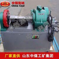 圆钢套丝机,圆钢套丝机生产厂家,ZHONGMEI