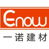 广州市一诺建材有限公司