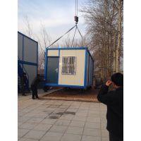 北京租售住人集装箱活动房,经济耐用