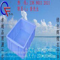 潮州乔丰塑料周转箱那里有卖,汕尾塑料胶箱厂家
