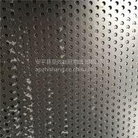圆孔微型洞洞板 密型冲孔网 圆孔生产厂家【至尚】