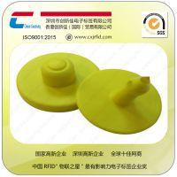 动物管理RFID耳标 进口芯片远距离低频耳钉耳标 家禽饲养监测标