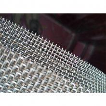 包边过滤网,空气净化过滤网,16目不锈钢网