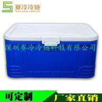 赛冷SL-65L/D保温箱|冷藏箱|厨房用品保鲜箱|送餐箱|医用疫苗EPS