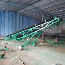 移动升降皮带输送机水平皮带输送机宏瑞机械厂生产制造