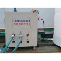 喷淋养护设备 压浆台车 自动喷淋养护设备 桥梁智能喷淋