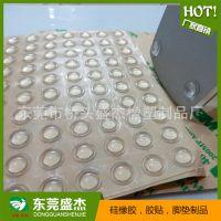 自粘透明硅胶垫 3M防滑垫 高弹玻璃垫生产厂家