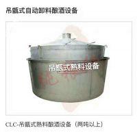 供应:酿酒设备|洗衣液制作设备