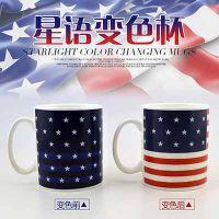 【陶瓷水杯,陶瓷保温杯】专属定制批发,可加印LOGO,容量501-600ml