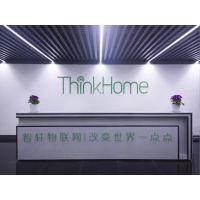 北京ThinkHome智能家居招商加盟