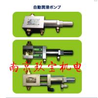 L-002日本NICHIBEI日米泵自动润滑泵S型原装玖宝销售