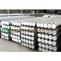 实心铝合金棒 2011铝棒供应商