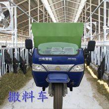 大型养殖饲喂车 全新大立方饲喂车 全新柴油机撒料车