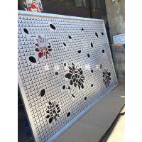 内蒙古酒店铝板雕刻隔断实物图