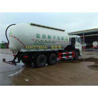 厂家供应245马力东风天龙干混砂浆运输车