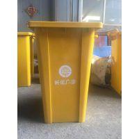 中国环卫垃圾桶 垃圾箱 果皮箱 生产厂家 北京思地美桶业