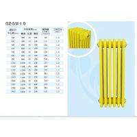 钢制圆管柱型五柱散热器SCGGZY5-1.8/8-1.0生产