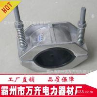单线用铝合金电缆固定线夹 现货 JGH-7 180-200mm电缆固定抱箍
