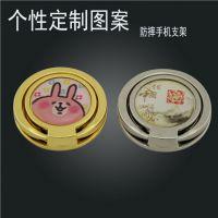 深圳厂家定制锌合金圆形创意手机车载支架磁吸指环扣来图来样定制LOGO小礼品批发