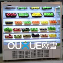广西超市水果风幕柜尺寸多少合适
