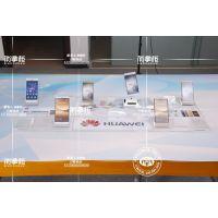 亚克力手机托架组合 华为3.0版亚克力手机托架组合 厂家直销