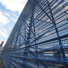 辽宁防风抑尘网 防风抑尘网设备 冲孔板幕墙