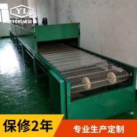 五金件烘干线 喷油线 隧道炉式烤干线 手机配件喷漆线颖利直销(可定做)