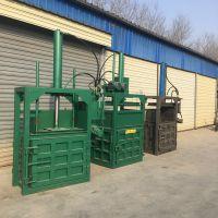 启航立式液压废料压块机 安徽省塑料薄膜打包机 纸箱压包机厂家