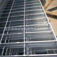【领冠】厂家直销热镀锌钢格栅板热浸锌钢格板 喷漆钢格栅板热镀锌盖沟板