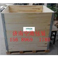东营地区精密铸造件优质外包装木箱山东厂家专供/尺寸均可定制
