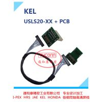KEL USLS20-XX+PCB高清摄像头极细同轴线,加工定制