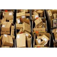国际小包价格大幅上涨?运费高的不像话?