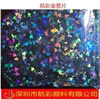 深圳航彩 画画 装饰 美甲 儿童手工diy材料 金葱粉 高温高亮金葱粉