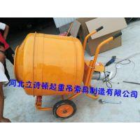 河北供应家用型搅拌机 多功能手推型搅拌机 90L 120L 140L 型号齐全