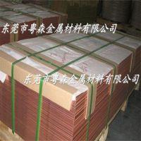 各种规格C1020进口紫铜板 QSn6.5-0.1磷青铜带 国标T2拉花紫铜棒
